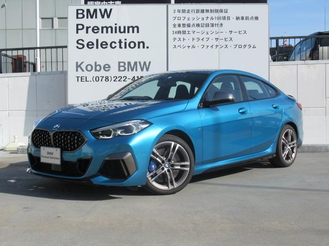 BMW M235i xDriveグランクーペ デビューPKG Mスポシート Mシートベルト アダプティブサス ピジョンPKG アダプティブLED ハイビームアシスタント ヘッドアップDP 電動シート  ライブコックピット HiFiスピーカー