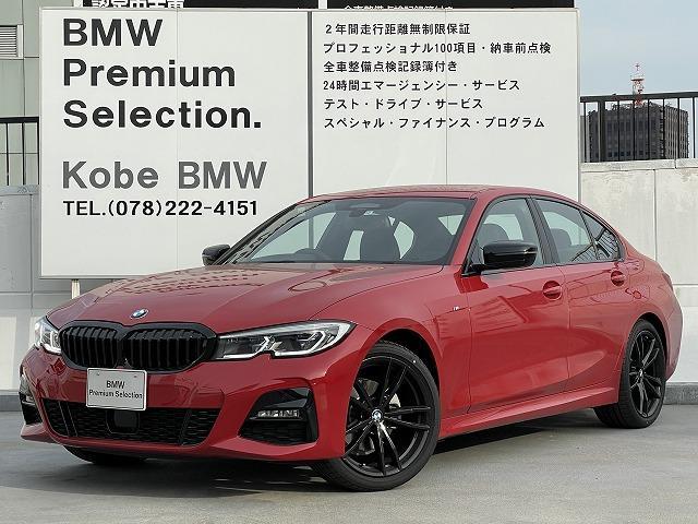 BMW 320dxDriveMスポーツエディションサンライズ ブラックレザーシート Mリアスポイラー Mシートベルト 純正19インチAW アダプティブMサスペンション BMWレーザーライト アクティブクルーズコントロール 前後センサー リバースアシスト LED