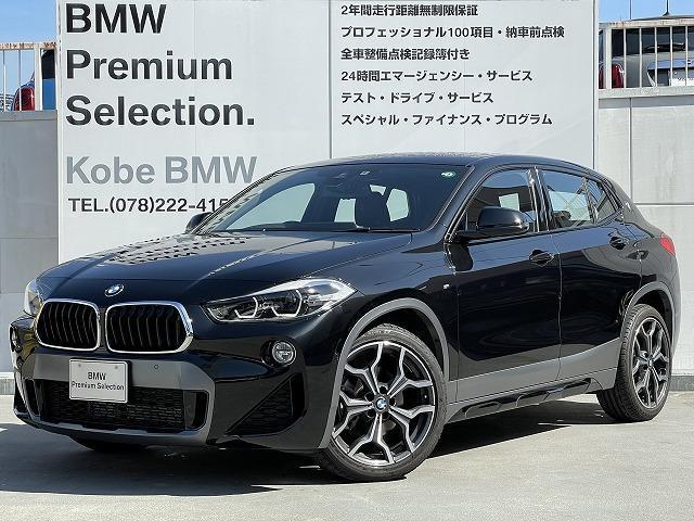 BMW sDrive 18i MスポーツX ハイラインパック 弊社デモカー 禁煙車 アドバンスドアクティブセーフティPKG ヘッドアップディスプレイ アクティブクルーズC 黒レザー 電動シート シートヒーター アンビエントライト コンフォートPKG Pアシスト