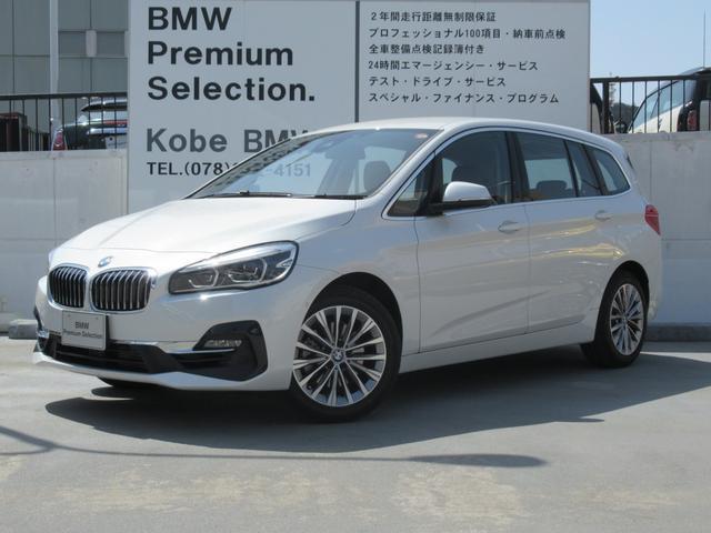 BMW 218iグランツアラー ラグジュアリー 弊社デモカー アドバンスドアクティブセーフティPKG コンフォートPKG LEDヘッドライト パーキングアシスト アクティブクルーズC ダコタレザーシート シートヒーティング タッチパネルナビ