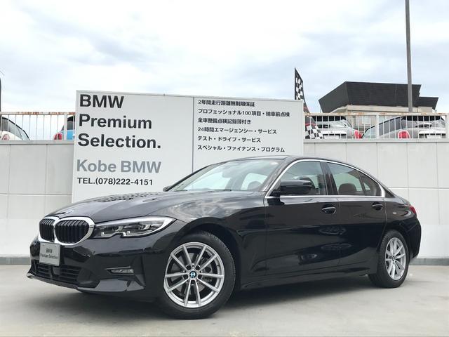 BMW 320i ブラックレザーシート ランバーサポート プラスPKG アクティブクルーズコントロール ステアリングサポート 衝突被害軽減ブレーキ LEDヘッドライト シートヒート 純正HDDナビ 純正ミラーETC