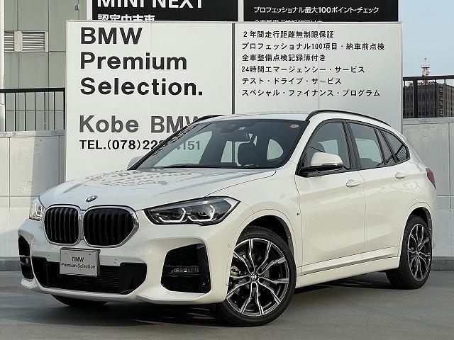 BMW xDrive 18d Mスポーツ コンフォートPKG スマートキー 電動リアゲート スルーローディングシステム バックカメラ 前後障害物センサー LEDヘッドライト 衝突被害軽減ブレーキ マルチファンクションステアリング 純正19AW