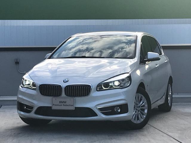 BMW 2シリーズ 218dアクティブツアラー ラグジュアリー 弊社下取車 サドルブラウンレザー 前後障害物センサー パーキングアシスト スマートキー 電動テールゲート シートヒーター 電動フロントシート インテリジェントセーフティ