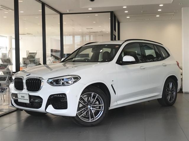 BMW X3 xDrive 20d Mスポーツ 弊社デモカー車両 ハイラインパッケージ モカレザーシート ポプラグレーインテリア リアシートアジャスト アダプティブLEDヘッドライト 19AW ヘッドアップディスプレイ インテリジェントセーフティ