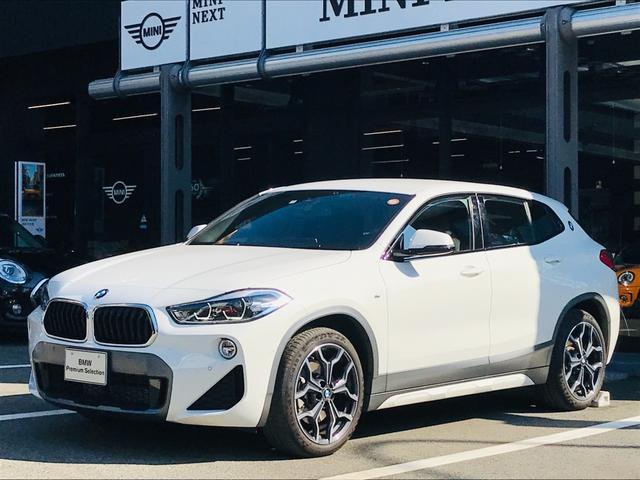 BMW X2 xDrive 20i MスポーツX 弊社デモカー ハイラインパッケージ アドバンスドアクティブセーフティパッケージ ACC ブラックレザーシート シートヒーター 純正HDDナビ 純正19インチアルミホイール 電動リアゲート 認定中古車
