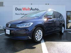 VW ゴルフトゥーラン新型TSI コンフォートライン 9.2インチVW純正ナビ