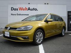 VW ゴルフヴァリアント新型TSIコンフォートライン 9.2インチVW純正ナビ