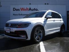 VW ティグアン新型TSI Rライン 純正ナビ デジタルメーター 電動ゲート