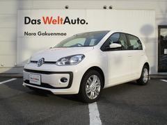 VW アップ!新型ハイ アップ!インフォテイメントパッケージ搭載車