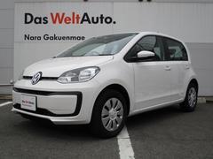 VW アップ!新型ムーブ アップ!インフォテイメントパッケージ