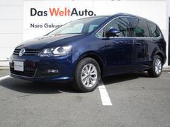VW シャラン新型TSIコンフォートライン 純正ナビ ACC 追突軽減装置