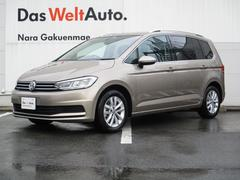 VW ゴルフトゥーラン新型TSIコンフォートライン ナビ アップグレードPCKG