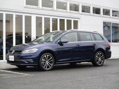 VW ゴルフヴァリアント新型TSIコンフォートライン マイスター 純正ナビ 死角検知