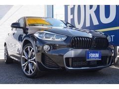 BMW X2xDrive 20i MスポーツX デビューパッケージ