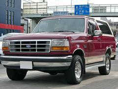 フォード ブロンコエディバウアー ワンオーナー 正規ディーラー車 1NO登録