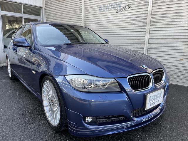 BMWアルピナ ビターボ リムジンリミテッドエディション