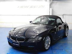 BMW Z4リミテッドエディション 限定車 白黒レザー 電動オープン