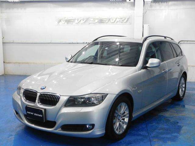 BMW 325iツーリング ハイラインパッケージ 黒革