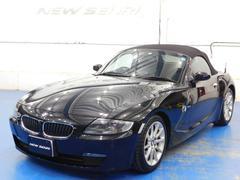 BMW Z4ロードスター2.5i 走行36000キロ ブラックレザー