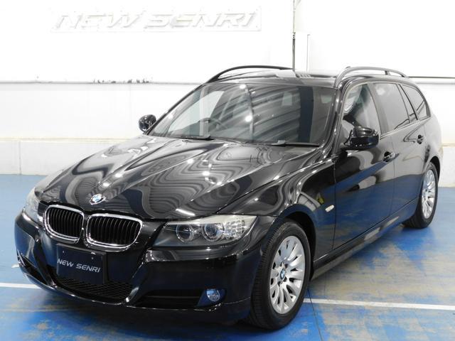 BMW 3シリーズ 320iツーリング ハイラインパッケージ黒本革/サンルーフ