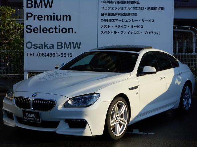 BMW 640iグランクーペMスポーツSR黒革ワンオナLEDヘッド