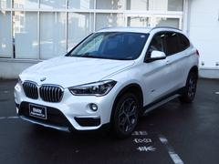 BMW X1sDrive 18i xライン電動シート黒革コンフォートP