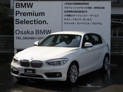 BMW118i セレブレーションエディション マイスタイル1オナ
