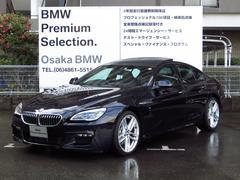 BMW640iグランクーペ MスポーツハイラインSR20インチAW