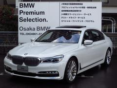 BMW750LiデザインピュアエクセレンスリアコンフォートPKG