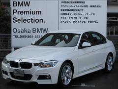 BMW320i MスポーツACCレーンチェンジWデモカーHDDナビ
