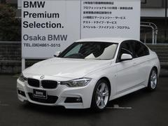BMW320d MスポーツワンオナHDDナビLEDライトBカメラ