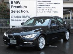 BMW318i ラグジュアリー黒革ヒーターHDDナビBカメラETC