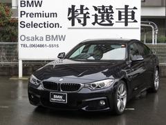 BMW428iグランクーペ Mスポーツ白革19インチAWワンオナ