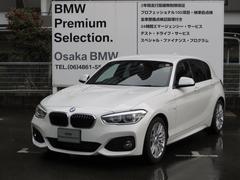 BMW118d MスポーツワンオナHDDナビBカメクルコンETC