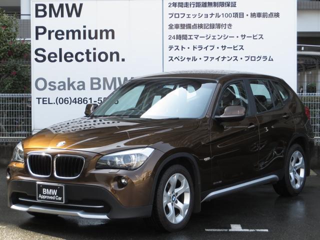 BMW sDrive 18iXラインHDDナビ地デジコンフォートA