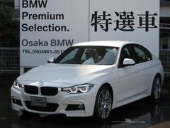 BMW320i Mスポーツ登録済未使用車HDDナビBカメラACC