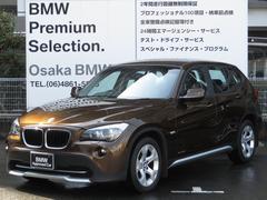 BMW X1sDrive 18iXラインHDDナビ地デジコンフォートA