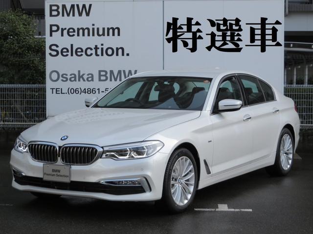 BMW 523iラグジュアリー登録済未使用車黒レザーHDDナビ地デジ