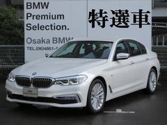BMW523iラグジュアリー登録済未使用車黒レザーHDDナビ地デジ