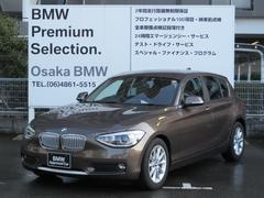 BMW116i スタイルパーキングサポートプラスパッケージワンオナ