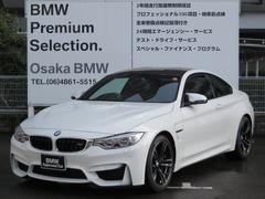 BMWM4クーペワンオナ赤レザーアダプティブMサスHDDナビBカメ