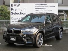 BMW X5 Mベースグレード21インチAWハーマンカードンSRワンオーナー