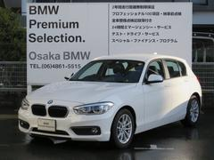 BMW118iプラスパッケージPサポHDDナビETCデモカーLED