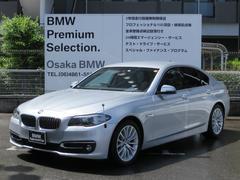 BMW523iラグジュアリー黒革HDDナビ地デジBカメETC1オナ