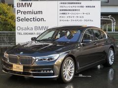 BMW750i エクセレンス黒革HDDナビ地デジBカメACCデモカ