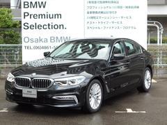 BMW530eラグジュアリー アイパフォーマンス黒革デモカーACC