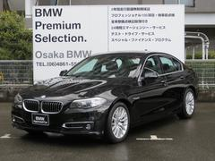 BMW523iラグジュアリー黒革ヒーターワンオナHDDナビ地デジ