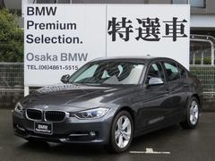 BMW320i スポーツワンオナHDDナビBカメETC電動シート