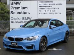 BMWM4クーペMセラミックブレーキMサスPサポハーマンカードン