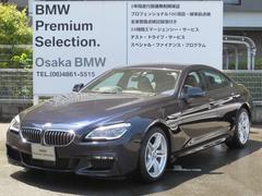 BMW640iグランクーペMスポーツ未使用車ブラウン革HDDナビ